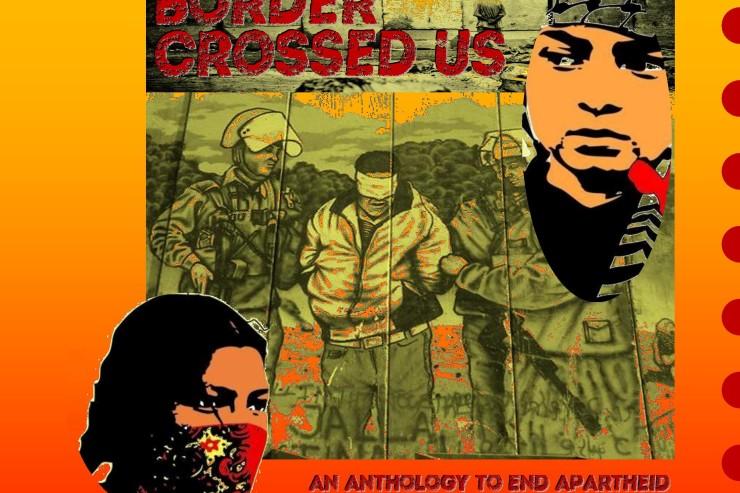 Border Cover 4-2