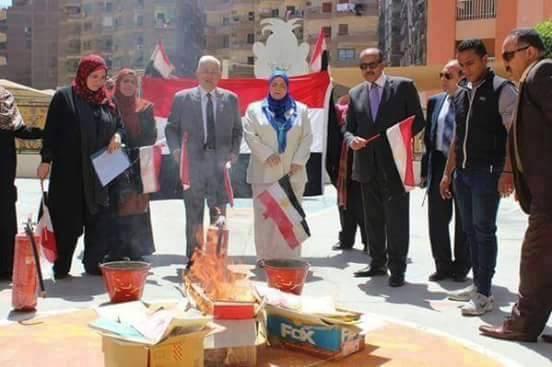 education ministry burns books-2