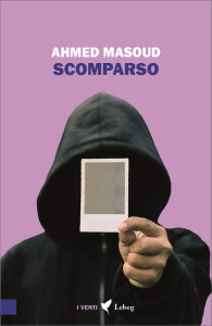 Copertina - L'ULTIMA PELLE - 13 aprile