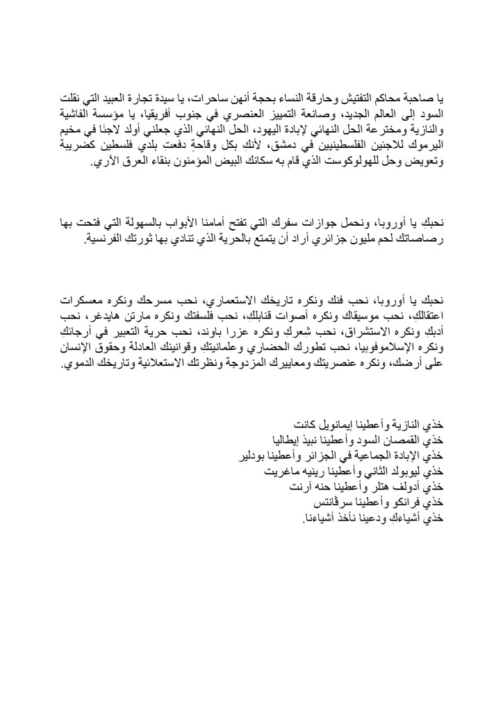 Ode-to-Sadness-Arabic (2)-converted_page-0002