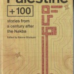 palestine100